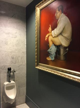 Mansion urinal