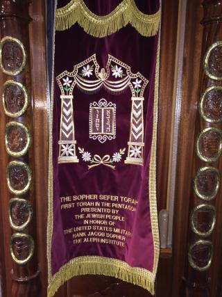 Pent Torah
